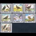 https://morawino-stamps.com/sklep/11884-large/mongolia-1009-1015.jpg