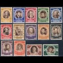 https://morawino-stamps.com/sklep/11949-large/watykan-citta-del-vaticano-126-139.jpg