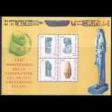 https://morawino-stamps.com/sklep/11959-large/watykan-citta-del-vaticano-bl11.jpg