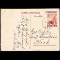 https://morawino-stamps.com/sklep/12081-large/pocztowka-polska-do-plocka-1141949-kartka-wielkanocna-nr-ppti-t-ii-48-2-000-000.jpg