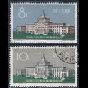 https://morawino-stamps.com/sklep/12107-large/chiska-republika-ludowa-chrl-604-605-.jpg