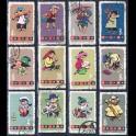 https://morawino-stamps.com/sklep/12113-large/chiska-republika-ludowa-chrl-702-713-.jpg