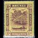https://morawino-stamps.com/sklep/12207-large/kolonie-bryt-brunei-28.jpg
