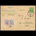 https://morawino-stamps.com/sklep/12411-large/korespondencyjna-karta-pocztowa.jpg