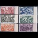 https://morawino-stamps.com/sklep/12492-large/kolonie-franc-francuska-afryka-rownikowa-afrique-equatoriale-francaise-256-261.jpg