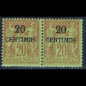 https://morawino-stamps.com/sklep/12616-large/kolonie-franc-poczta-w-maroku-les-bureaux-de-poste-francais-au-maroc-3-x2.jpg