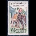 https://morawino-stamps.com/sklep/12632-large/kolonie-franc-krolestwo-laosu-royaume-du-laos-104.jpg