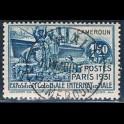 https://morawino-stamps.com/sklep/12936-large/kolonie-franc-francuski-kamerun-cameroun-francais-115-.jpg