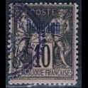 https://morawino-stamps.com/sklep/12946-large/francuska-poczta-w-turcji-dedeagh-aleksandropolis-alexandroupoli-2-i-nadruk.jpg
