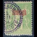 https://morawino-stamps.com/sklep/12948-large/francuska-poczta-w-turcji-dedeagh-aleksandropolis-alexandroupoli-1-nadruk.jpg