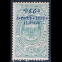 https://morawino-stamps.com/sklep/12990-large/etiopia-ethiopia-53-nadruk.jpg