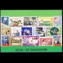 https://morawino-stamps.com/sklep/13007-large/azja-pakiet-50-znaczkow.jpg