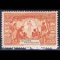 https://morawino-stamps.com/sklep/13023-large/kolonie-franc-gwinea-francuska-guinee-francaise-154-nadruk.jpg