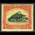 https://morawino-stamps.com/sklep/13035-large/kolonie-bryt-sultanat-kedah-brytyjski-protektorat-w-pozniejszej-malezji-malaya-11-l.jpg