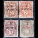 https://morawino-stamps.com/sklep/13053-large/kolonie-franc-poczta-w-maroku-les-bureaux-de-poste-francais-au-maroc-20-23-nadruk.jpg