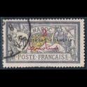 https://morawino-stamps.com/sklep/13057-large/kolonie-franc-maroko-protektorat-francuski-protectorat-francais-au-maroc-17-nadruk.jpg