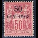 https://morawino-stamps.com/sklep/13061-large/kolonie-franc-poczta-w-maroku-les-bureaux-de-poste-francais-au-maroc-5-ii-nadruk.jpg