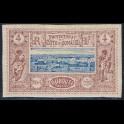 https://morawino-stamps.com/sklep/13075-large/kolonie-franc-dzibuti-djibouti-8.jpg