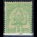 https://morawino-stamps.com/sklep/13099-large/kolonie-franc-protektorat-francuski-w-tunezji-protectorat-francais-de-tunisie-18.jpg