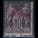 https://morawino-stamps.com/sklep/13441-large/kolonie-franc-maroko-protektorat-francuski-protectorat-francais-au-maroc-2-i-nadruk.jpg