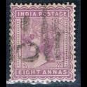 https://morawino-stamps.com/sklep/13509-large/kolonie-bryt-indie-39-.jpg