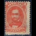 https://morawino-stamps.com/sklep/13778-large/hawaje-hawaii-12.jpg
