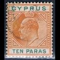 https://morawino-stamps.com/sklep/13805-large/kolonie-bryt-cypr-cyprus-47b-.jpg