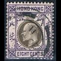 https://morawino-stamps.com/sklep/13821-large/kolonie-bryt-hong-kong-80-.jpg