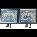 https://morawino-stamps.com/sklep/13835-large/kolonie-franc-kanal-sueski-canal-maritime-de-suez-3-nr1-2.jpg
