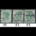 https://morawino-stamps.com/sklep/14205-large/kolonie-bryt-hong-kong-38a-nr1-3.jpg