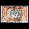 https://morawino-stamps.com/sklep/14305-large/british-colonies-commonwealth-south-africa-suid-afrika-101-.jpg
