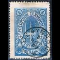 https://morawino-stamps.com/sklep/14466-large/poczta-na-krecie-rethymno-86-.jpg