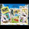 https://morawino-stamps.com/sklep/14483-large/chrzaszcze-owady-pakiet-50-sztuk-znaczkow.jpg