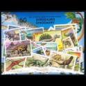 https://morawino-stamps.com/sklep/14484-large/dinozaury-pakiet-50-sztuk-znaczkow.jpg