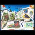 https://morawino-stamps.com/sklep/14486-large/fauna-morska-pakiet-50-sztuk-znaczkow.jpg