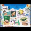 https://morawino-stamps.com/sklep/14493-large/muszle-pakiet-50-sztuk-znaczkow.jpg