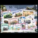 https://morawino-stamps.com/sklep/14500-large/parowozy-kolej-pociagi-pakiet-50-sztuk-znaczkow.jpg