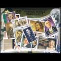 https://morawino-stamps.com/sklep/14508-large/slawni-ludzie-pakiet-50-sztuk-znaczkow.jpg
