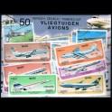 https://morawino-stamps.com/sklep/14513-large/transport-lotniczy-samoloty-pakiet-50-sztuk-znaczkow.jpg