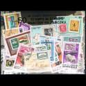 https://morawino-stamps.com/sklep/14514-large/znaczek-na-znaczku-pakiet-50-sztuk-znaczkow.jpg