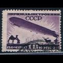 https://morawino-stamps.com/sklep/14517-large/zwiazek-radziecki-zsrr-cccp-397-.jpg