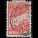 https://morawino-stamps.com/sklep/14519-large/zwiazek-radziecki-zsrr-cccp-399dxb-.jpg