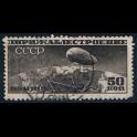 https://morawino-stamps.com/sklep/14521-large/zwiazek-radziecki-zsrr-cccp-400bxa-.jpg