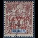 https://morawino-stamps.com/sklep/14559-large/kolonie-franc-canton-l-indochine-francaise-3i-nadruk.jpg