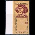 https://morawino-stamps.com/sklep/14932-large/bulgaria-2228.jpg