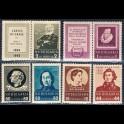 https://morawino-stamps.com/sklep/14934-large/bulgaria-967-972.jpg