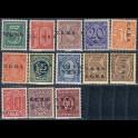 https://morawino-stamps.com/sklep/14938-large/cghs-poczta-plebiscytowa-polska-niemcy-1920-1922-u8-u20-nadruk.jpg