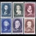 https://morawino-stamps.com/sklep/14998-large/rumunia-romania-1555-1560.jpg