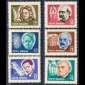 https://morawino-stamps.com/sklep/15000-large/rumunia-romania-2607-2612.jpg