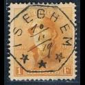 https://morawino-stamps.com/sklep/15250-large/belgia-belgie-belgique-belgien-155-.jpg
